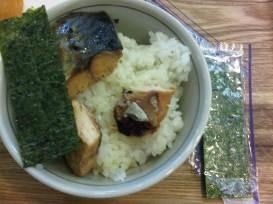Nasi+Grilled Makarel