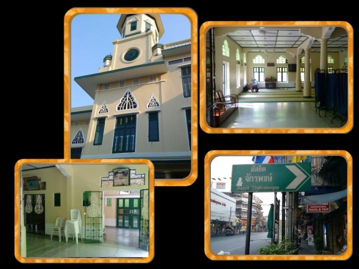 Masjid Cakrabongse1